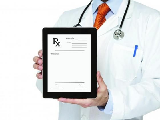 Main modules of ERP software for the pharmaceutical industry